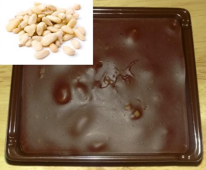 Hand Made Chocolate Pinon(pine nut) Fudge