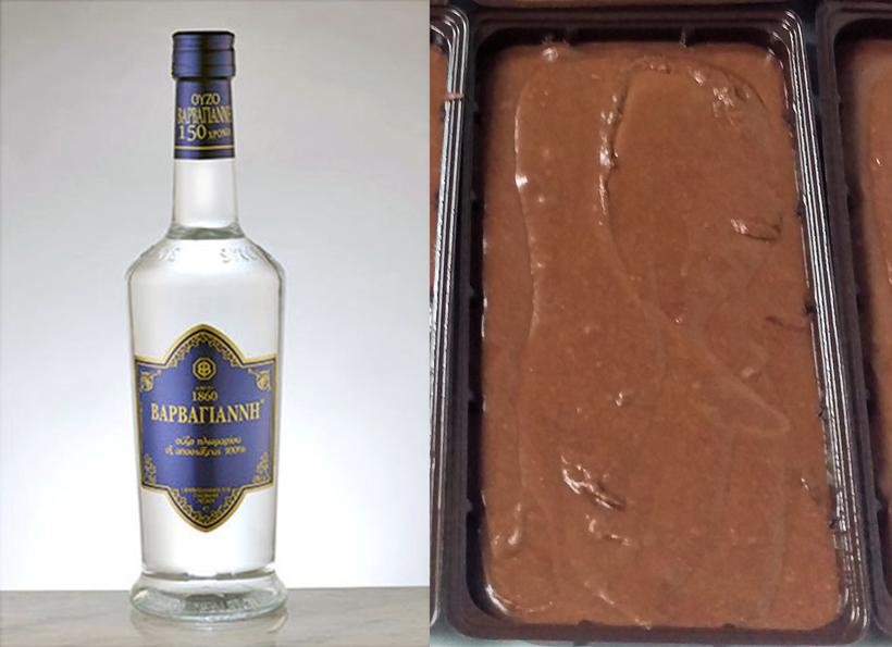 Hand made OUZO Chocolate Fudge (Licorice)